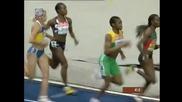 Рекорд на 800м. За Жената - Мъж - Caster Semenya