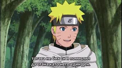 Naruto Shippuuden - Епизод 145 Bg Sub Високо Качество