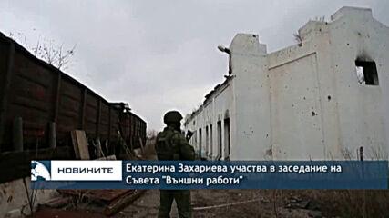 """Екатерина Захариева ще участва в заседание на Съвета """"Външни работи"""""""