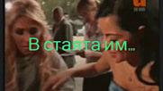 Amor Muy Lejano - 16 Capitulo - 5 Season /103/