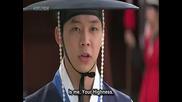 Англ Превод - Sungkyunkwan Scandal - Епизод 2 - 1/3