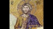 Христос. Ортодоксална Песен