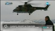 Спасиха болни от откъснатите села с хеликоптер