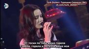 Фахрие Евджен изпълнява песента от