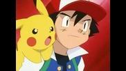 Pokémon: Master Quest Епизод 1 Бг Аудио