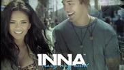 New! Инна 2012 - Луда, секси дива Inna - Crazy Sexy Wild