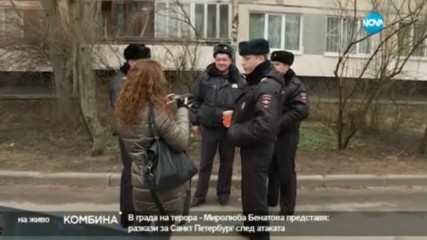 Миролюба Бенатова: Атентатът в Санкт Петербург промени дневния ред