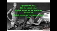 Aventura - Noche De Sexo (bg Prevod)