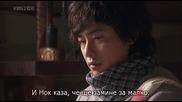 [бг субс] Hong Gil Dong - Епизод 20 - 1/2