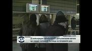 25 извънредни автобуса и 83 допълнителни вагона ще поемат потокa от пътници за почивните дни