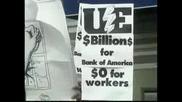 Bank of America предлага  заеми на работници