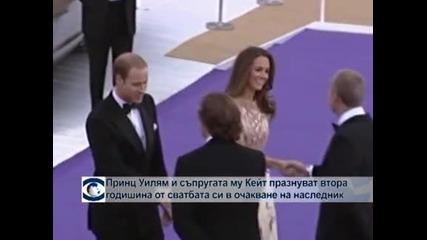 Принц Уилям и съпругата му Кейт празнуват втора годишнина от сватбата си в очакване на наследник