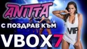 Анита целува всички нейни фенове във Vbox7