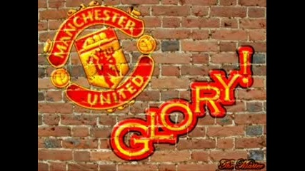 Manchester United - Move,  move,  move