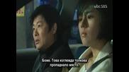 [ Bg Sub ] Witch Yoo Hee - Епизод 4 - 3/3