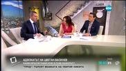 Адвокатът на Цветан Василев: Прокуратурата да се самосезира след интервюто