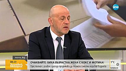 Дончев: Взетото решение за прага на преференциите беше грешка