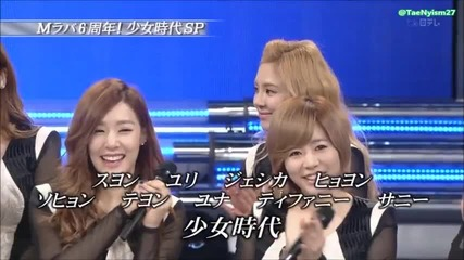 [eng] Snsd - Interview @ Music Lovers (07.10.2012)