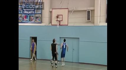 basket Game