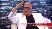 Проф.Юлиян Вучков с кратък политически обзор на ситуацията в България - Часът на Милен Цветков