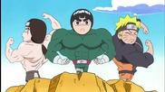 [ Bg Subs ] Naruto Sd: Rock Lee no Seishun Full-power Ninden 3 Върховно качество