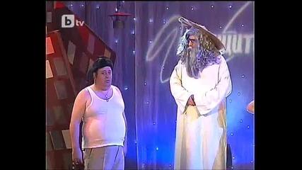 Сашето и Ванката(18.11.2011)