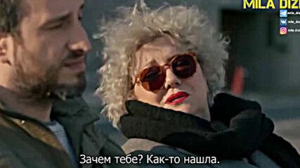 Обадете се на моя мениджър еп.25 Руски суб.