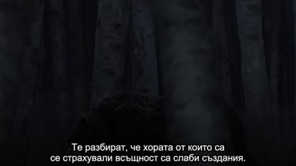 [ Bg Sub] Златния Бог - Episode 01