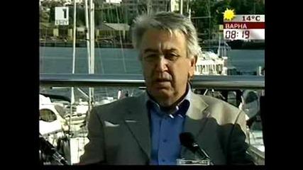 Бнт,  Парламентарни Избори 2009 1