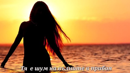 Любовта - Таня Матеева