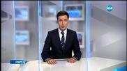 Спортни новини (26.11.2015 - централна)