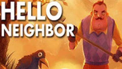 Лошият съсед - Hello Neighbor