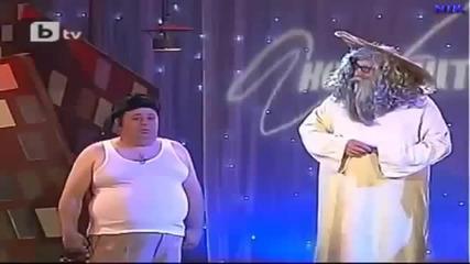 Сашето и Ванката при Св Петър