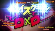 [ Bg Sub] High School Dxd Hero Episode 5 Uncensored