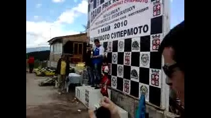 Кюстендил - Скутери - Награждаване