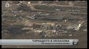 Торнадото в Оклахома по-мощно от атомната бомба над Хирошима