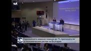 Европейската комисия повиши прогнозата си за икономическия растеж на България
