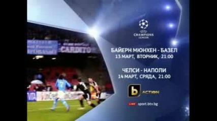 Мачовете от Шампионска Лига Базел-байерн Мюнхен и Челси-наполи По Бтв Екшън