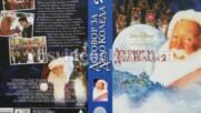 Договор за Дядо Коледа 2 (синхронен екип 2, дублаж по b-TV, декември 2009 г.) (запис)