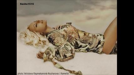 Xит Камелия ft Ъпсурт - Така ми Липсваш