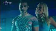 Галин и Камелия - Само за минута 2014