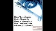 Antique - Blue Love 09 - Den Magapas (prevod)