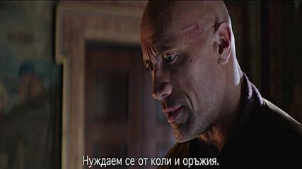 Бързи и яростни: Хобс и Шоу - трети трейлър с български субтитри