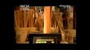 Как Се Прави Бг Аудио Цял Епизод 05.05.2013 2 Vhs Rip