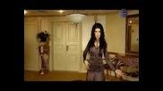 Вероника - Идеалната Жена