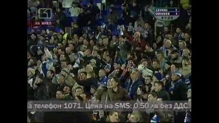 Мач На Ливски На Националния Стадион