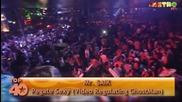 Mr. Saik - Pegate Sexy (video Regulating Ghostman) (metro Fm)