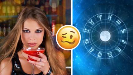Зодии и алкохол! Кой по какво си пада според зодиакалния знак