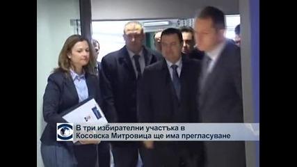 В три избирателни участъка в Косовска Митровица ще има прегласуване