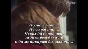 Lara Fabian - Youre Not From Here + Превод